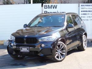 BMW X5 xDrive 35iMスポーツサンルーフレザー全国1年保証