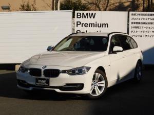 BMW 3シリーズ 320dツーリング スポーツ全国1年保証付 1オナ 禁煙車