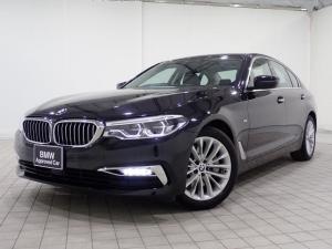 BMW 5シリーズ 530iラグジュアリー ガラスサンルーフ 全国1年保証付き
