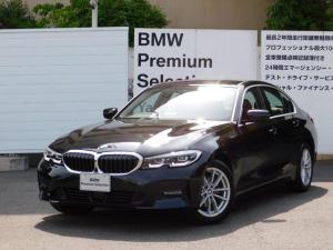 BMW 3シリーズ 320iピュアエレガンス弊社元試乗車レザーシート全国2年保証