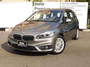 BMW 2シリーズ 218iグランツアラー ラグジュアリー オイスターレザー・17インチAW・メモリー機能付き電動シート 全国1年保証付き