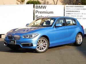 BMW 1シリーズ 118d ファッショニスタ 認定中古車 全国1年保証付。走行距離無制限。納車前100項目整備実施。