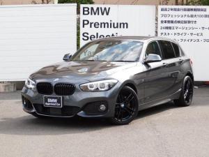 BMW 1シリーズ 118i Mスポーツ エディションシャドー ワンオーナー・ACC・18インチAW・レザーシート