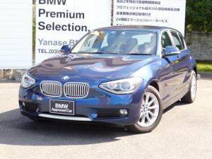 BMW 1シリーズ 116i スタイル 認定中古車 ナビ バックカメラ ETC 禁煙