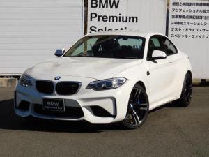 BMW M2 ベースグレード 出力370ps(272kW)6500rpm(カタログ値) トルク47.4kg・m(465N・m)1400〜5560rpm (カタログ値)