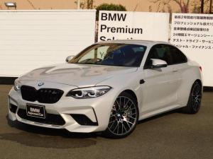 BMW M2 コンペティション ブラックレザー 19インチAW HiFiスピーカー バックカメラ 全国1年保証
