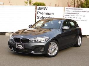 BMW 1シリーズ 118i Mスポーツ Msport コンフォートP リアPDC 全国1年保証