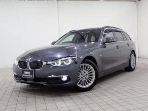 BMW 3シリーズ 320dツーリング ラグジュアリー 認定中古車 全国1年保証 ブラックレザー LUXURY 電動リアゲート ACC