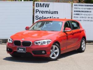 BMW 1シリーズ 118i スポーツ 認定中古車 全国1年保証 コンフォートP パーキングサポートP 純正バックカメラ