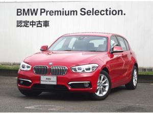 BMW 1シリーズ 118i スタイル 認定中古車 アクティブクルーズC