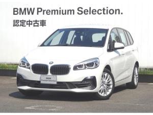 BMW 2シリーズ 218iグランツアラー 認定中古車 コンフォートP プラスP