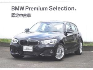 BMW 1シリーズ 118i Mスポーツ 認定中古車 パーキングサポートPkg