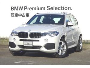 BMW X5 xDrive 35d Mスポーツ 認定中古車 セレクトPkg