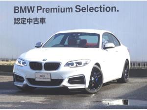 BMW 2シリーズ M240iクーペ コーラルレッドレザーシート Dアシスト