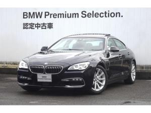 BMW 6シリーズ 640iグランクーペ 認定中古車 シートヒーター ACC