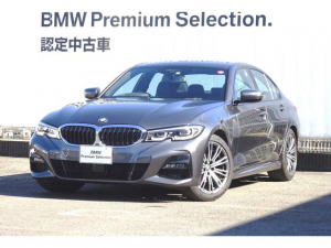 BMW 3シリーズ 320i Mスポーツ ドライブアシスト 3ゾーンエアコン