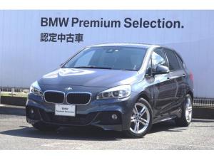 BMW 2シリーズ 218iアクティブツアラー Mスポーツ オートトランク