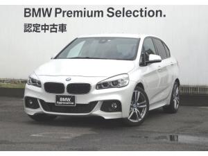 BMW 2シリーズ 218iアクティブツアラー Mスポーツ 地デジ バックカメラ
