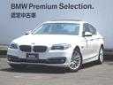 BMW/BMW 523iラグジュアリー ベージュレザー ACC サンルーフ