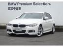 BMW/BMW 318i Mスポーツ ブラックレザー レーンアシスト