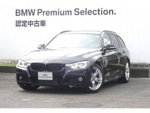 BMW 3シリーズ 318iツーリング Mスポーツ 地デジ オートトランク