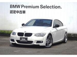 BMW 3シリーズ 335i Mスポーツ・エディション ブラックレザー 地デジ