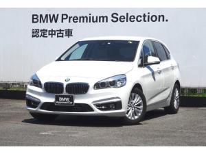 BMW 2シリーズ 218iアクティブツアラー ラグジュアリー 地デジ