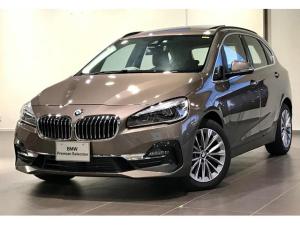 BMW 2シリーズ 218dアクティブツアラー ラグジュアリー パノラマガラスサンルーフ アクティブクルーズコントロール ブラックレザー 電動シート オートトランク コンフォートアクセス 禁煙車