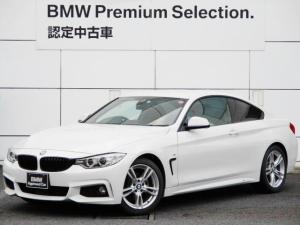 BMW 4シリーズ 420iクーペ Mスポーツ 18インチ HDDナビゲーション スマートキー 追従機能付きクルーズコントロール 衝突軽減ブレーキ レーンアシスト バックカメラ コーナーセンサー キセノンヘッドライト BMW正規ディーラー認定中古車