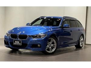 BMW 3シリーズ 320i Mスポーツ 地デジチューナー キャンセラー クルーズコントロール バックカメラ リヤセンサー オートトランクコンフォートアクセス 電動シート 衝突被害軽減ブレーキ 車線逸脱警告 ミラーヒーター 電動パワステ