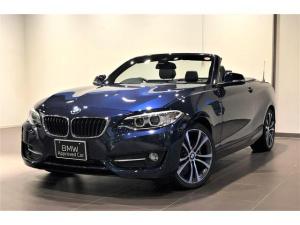 BMW 2シリーズ 220iカブリオレ スポーツ ブラックレザー クルーズコントロール シートヒーター 電動シート コンフォートアクセス バックカメラ 前後センサー ETC2.0 LEDライト 衝突被害軽減ブレーキ 車線逸脱警告 純正Iドライブナビ