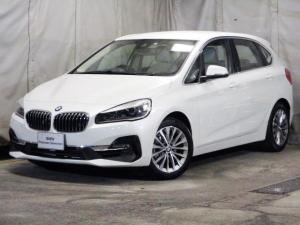 BMW 2シリーズ 218i ラグジュアリー ACC スマートキー 電動シート