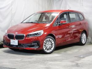 BMW 2シリーズ 218iグランツアラー ヘッドアップ ACC スマートキー