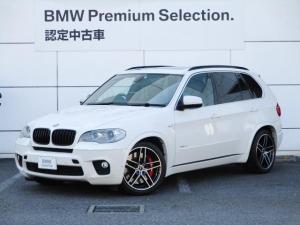 BMW X5 xDrive 35i Mスポーツパッケージ ACシュニッツァーホイール ブレンボ製キャリパー&ローター アーキュレー4本出しマフラー サンルーフ ドライブレコーダー ブックレザー 電動シート 電動テールゲート BMW正規ディーラー認定中古車