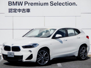 BMW X2 xDrive 18dMスポーツXエディションジョイ+ EDサンライズ レザー タッチパネルHDDナビゲーション スマートキー 衝突軽減ブレーキ バックカメラ 自動駐車 LEDヘッドライト サイドステッカー未施工 BMW正規ディーラー認定中古車