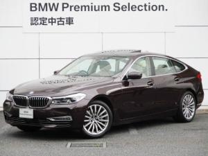 BMW 6シリーズ 630i グランツーリスモ Mスポーツ サンルーフ ベージュレザー 電動テールゲート タッチパネルHDDナビゲーション スマートキー 衝突軽減 ステアリングサポート バックカメラ 自動駐車 LEDヘッドライト BMW正規ディーラー認定中古車