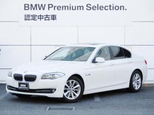 BMW 5シリーズ 523i ハイラインパッケージ 車検整備 サンルーフ ブラックレザー シートヒーター 電動シート HDDナビゲーション スマートキー 地デジチューナー バックカメラ コーナーセンサー BMW正規ディーラー認定中古車