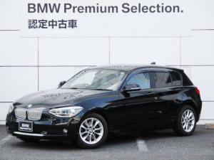 BMW 1シリーズ 116i スタイル HDDナビゲーション リモコンキー オートエアコン エコモード ミュージックサーバー バックカメラ コーナーセンサー ETC車載器 キセノンヘッドライト BMW正規ディーラー認定中古車