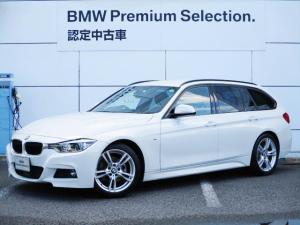 BMW 3シリーズ 320dツーリング Mスポーツ 後期LCIモデル LEDウィンカー LEDヘッドライト タッチパネルHDDナビゲーション 追従機能 衝突軽減 バックカメラ スポーツATミッション スマートキー BMW正規ディーラー認定中古車