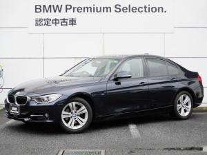 BMW 3シリーズ 320i スポーツ スポーツシート パドルシフト HDDナビゲーション スマートキー 追従機能 衝突軽減ブレーキ レーンアシスト バックカメラ コーナーセンサー キセノンヘッドライト BMW正規ディーラー認定中古車