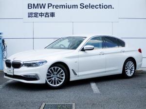 BMW 5シリーズ 530iラグジュアリー ヘッドアップディスプレイ HDDナビゲーション 地上デジタルチューナー スマートキー 追従機能 衝突軽減 レーンアシスト 全方位カメラ 自動駐車 LEDヘッドライト BMW正規ディーラー認定中古車