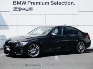 BMW 3シリーズ 320d Mスポーツ 19インチ フロントスポイラー サイドスポイラー トランクスポイラー Mブレーキシステム ブラックキドニー スポーツAT ACC フロントサイドカメラ 上方カメラ BMW正規ディーラー認定中古車