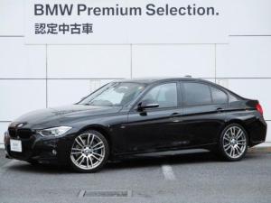BMW 3シリーズ 320dブルーパフォーマンス Mスポーツ 19インチ パドルシフト スポーツミッション HDDナビゲーション ミュージックサーバー Bluetooth スマートキー バックカメラ コーナーセンサー キセノンヘッドライト BMW正規認定中古車