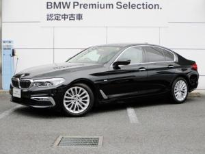 BMW 5シリーズ 523d ラグジュアリー タッチパネルHDDナビゲーション 4席シートヒーター スマートキー 追従機能 衝突軽減ブレーキ ステアリングサポート 全方位カメラ 自動駐車 LEDヘッドライト BMW正規ディーラー認定中古車