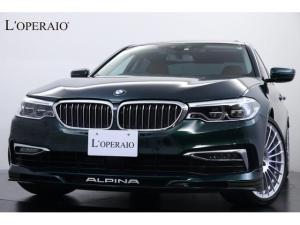 BMWアルピナ D5 S リムジン オールラッド アルピナグリーン サンルーフ