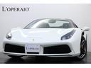 フェラーリ/フェラーリ 488スパイダー