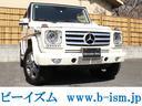 メルセデス・ベンツ/M・ベンツ G550 ロング