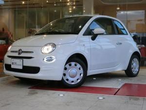 フィアット 500 当社代車使用 2気筒ターボ 新Uコネクト  新車保証
