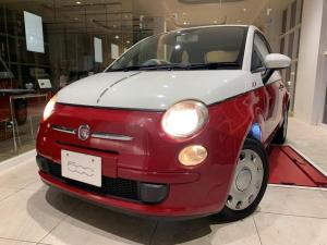 フィアット 500 ビコローレ メモリーナビ 地デジ フルセグ 全国50台限定車 CD イタリアンフラッグバッチ ボンネットクロームメッキ