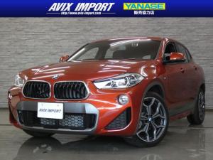 BMW X2 xDrive18d MスポーツX ハイライン 衝突回避 黒革